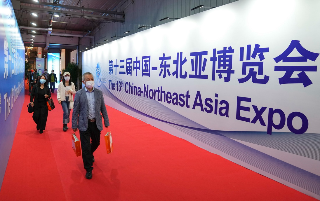 行业表率·科技创新 | 疆域受邀出席中国东北亚博览会